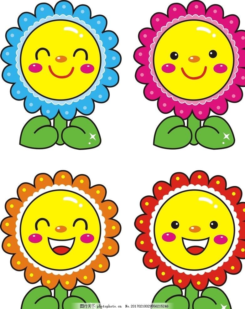可爱表情 表情花 向阳花 向日葵 矢量卡通 笑脸 卡通设计 手绘素材 矢