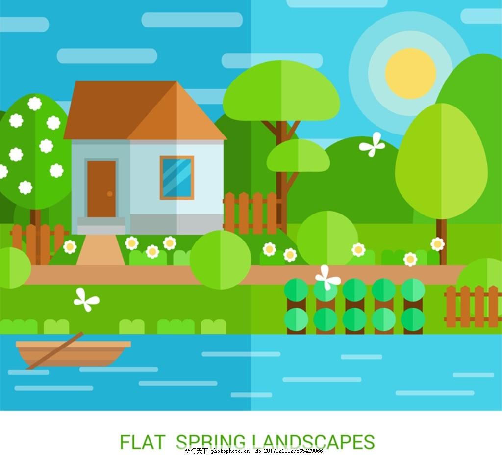 树木 风景 花 云朵 太阳 房屋 扁平化 菜地 河流 设计 动漫动画 风景