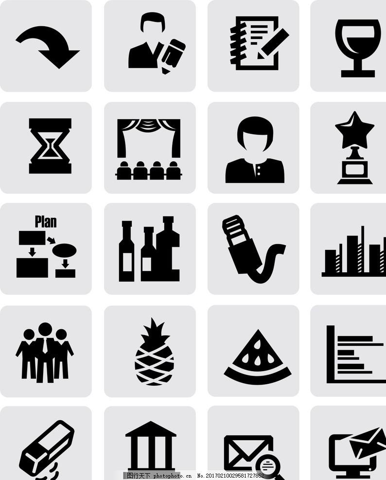 网页图标 矢量素材 矢量 素材 网页设计 icon图标 ui图标 矢量图标