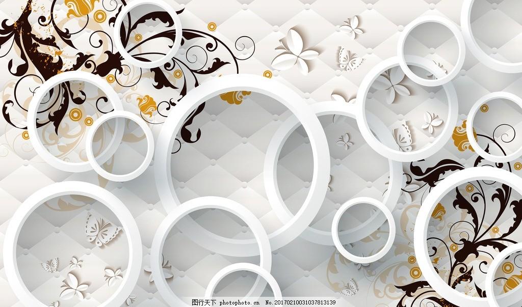 3d 立体圆圈 软包 简约花纹 白色蝴蝶 时尚 现代 背景墙 设计 广告