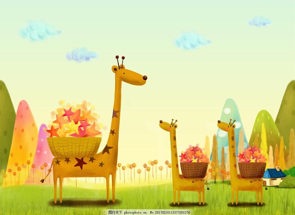 长颈鹿卡通 可爱卡通壁纸 手绘插画 儿童房壁纸 幼儿园背景墙 童真
