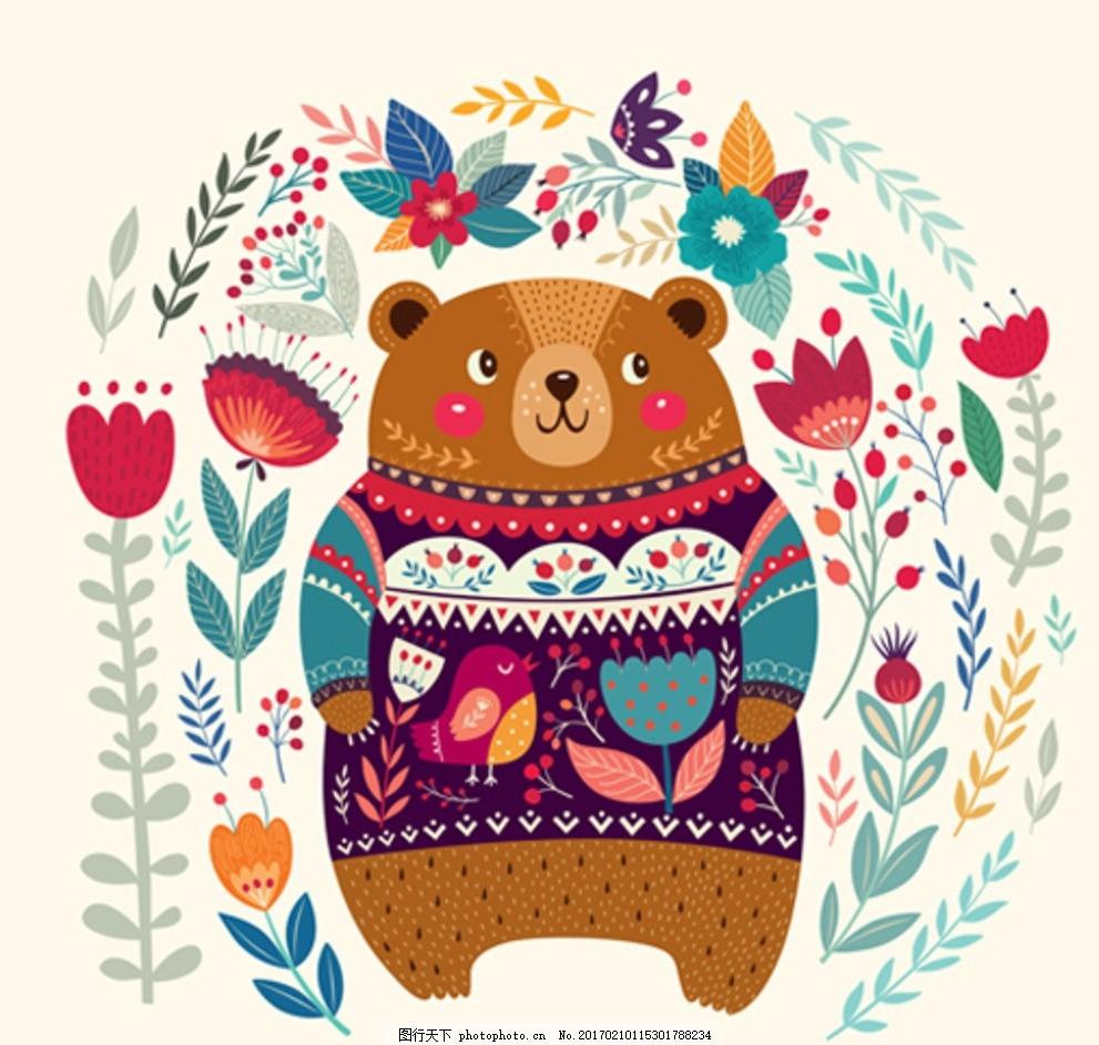 卡通小熊 卡通花 可爱 卡通动物 淡彩 手绘小熊 手绘花 卡通设计 设计