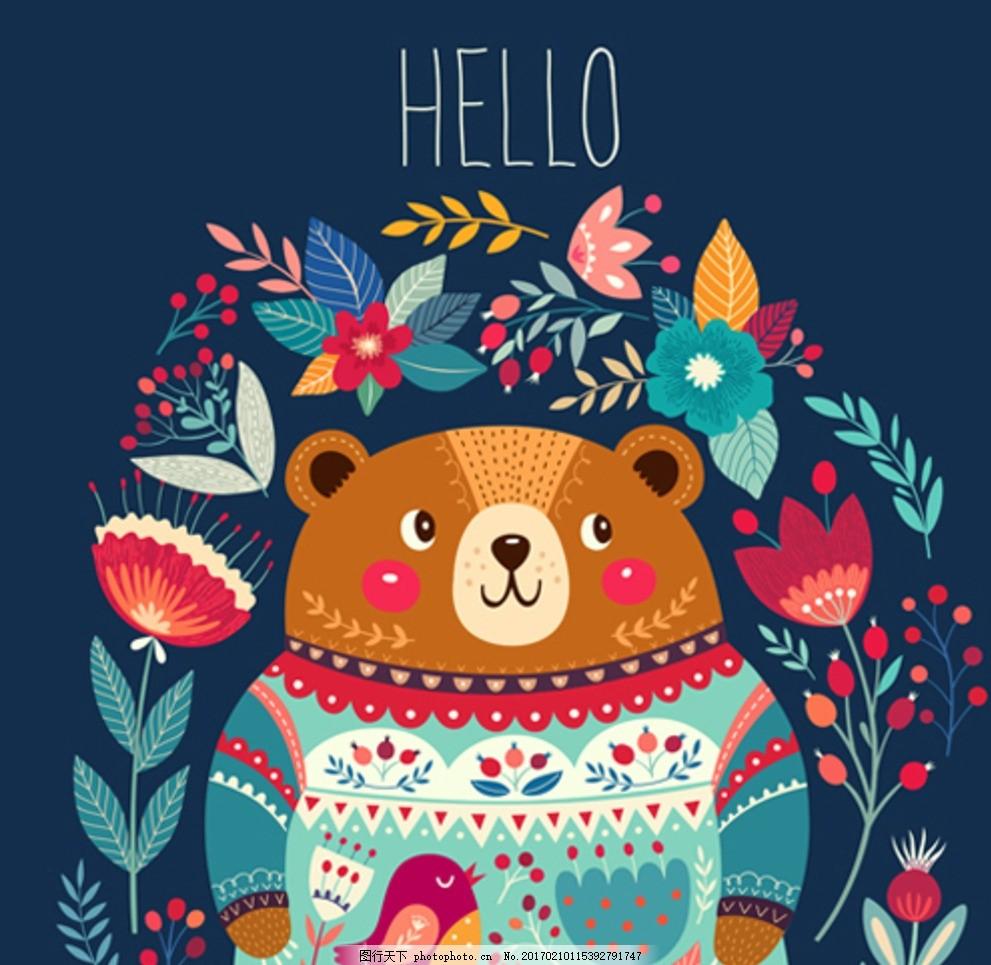 卡通小熊 卡通花 可爱 卡通动物 淡彩 手绘小熊 手绘花 卡通设计 设