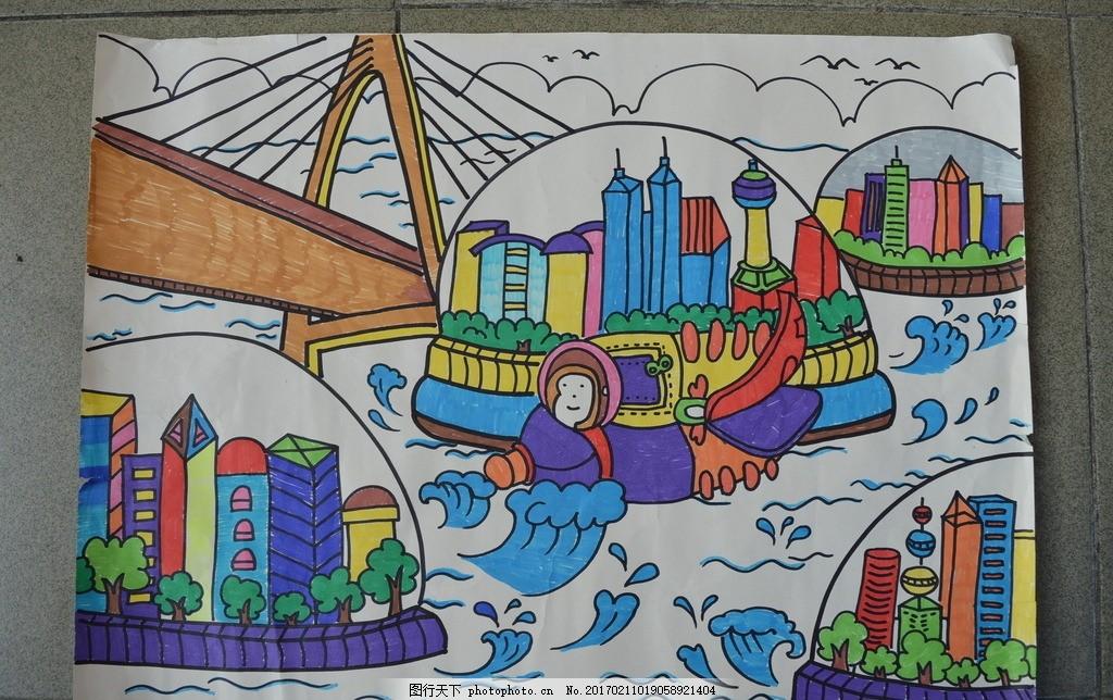 儿童科幻画江上城市图片
