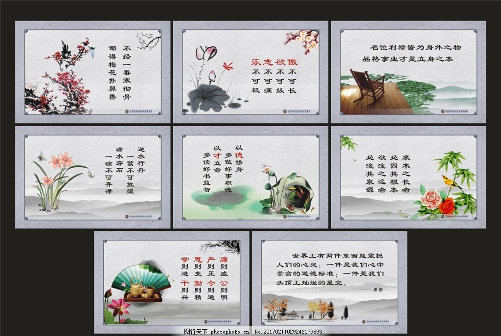 文明 标语牌 中国风 古典 古风 口号 山脉 水墨 山 荷花 古画 古典
