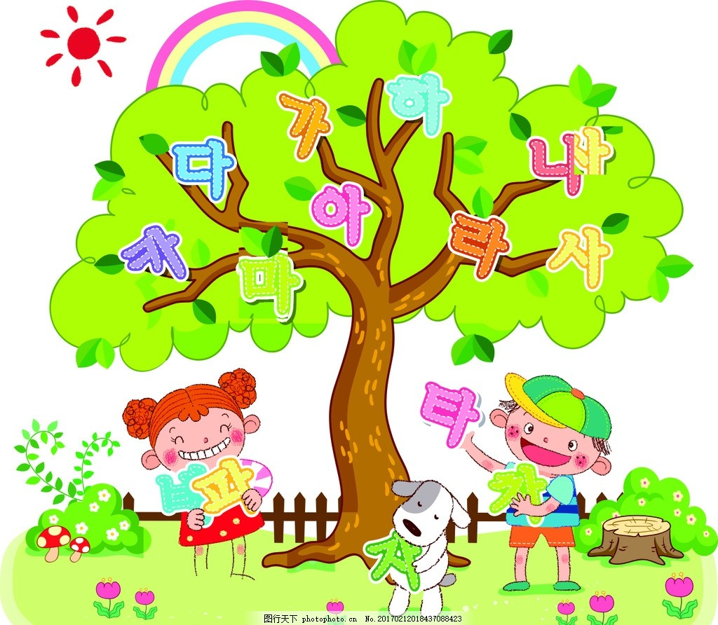 卡通儿童 动物 卡通儿童 可爱的动物 矢量 cdr 白色 彩虹 草地 大树