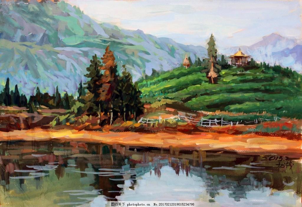 水粉画 风景水粉 水粉风景 风景画 艺术绘画