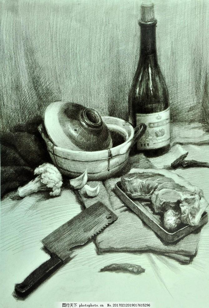 素描 素描静物 静物素描 素描作品 陶罐 酒瓶 菜刀 艺术绘画 设计