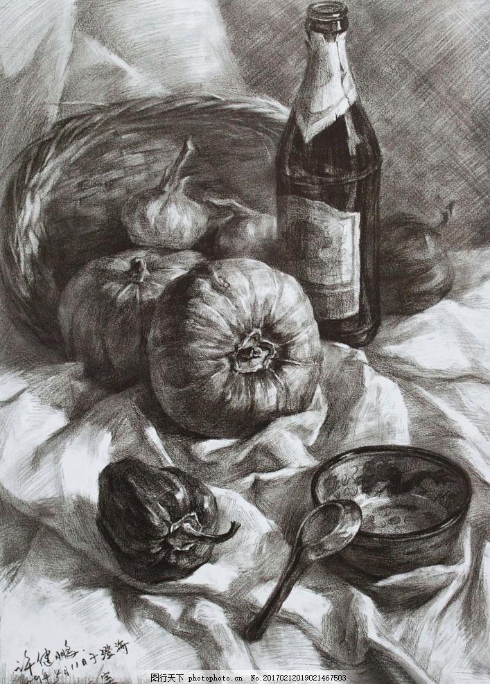静物素描 素描静物 素描作品 南瓜 酒瓶 辣椒 碗 艺术绘画
