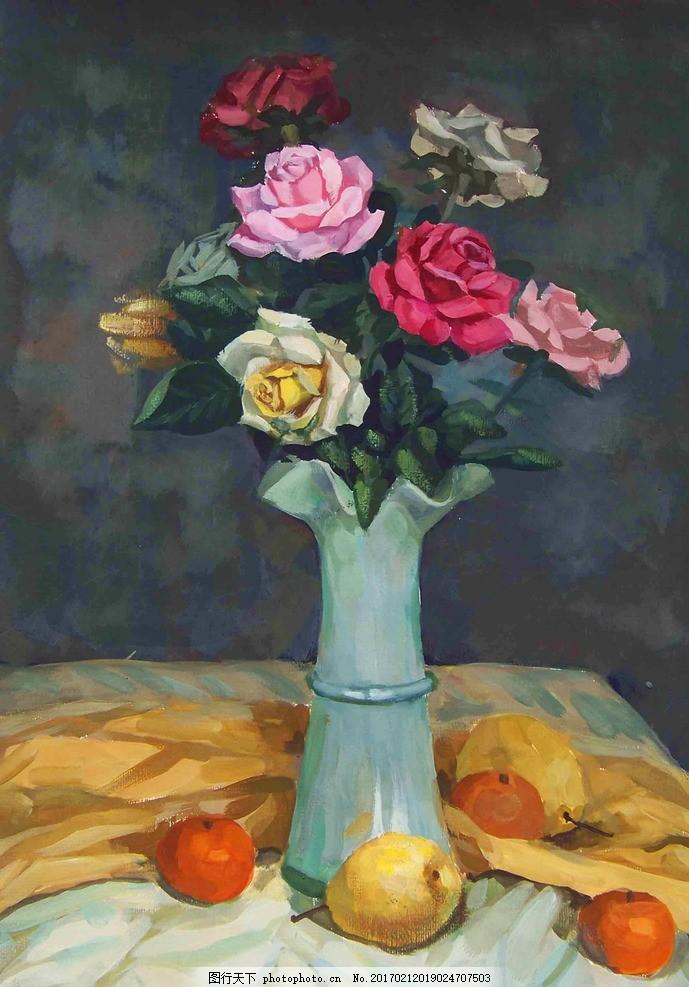 水粉 水粉画 静物水粉 水粉静物 苹果 罐子 橘子 鲜花 月季 艺术绘画