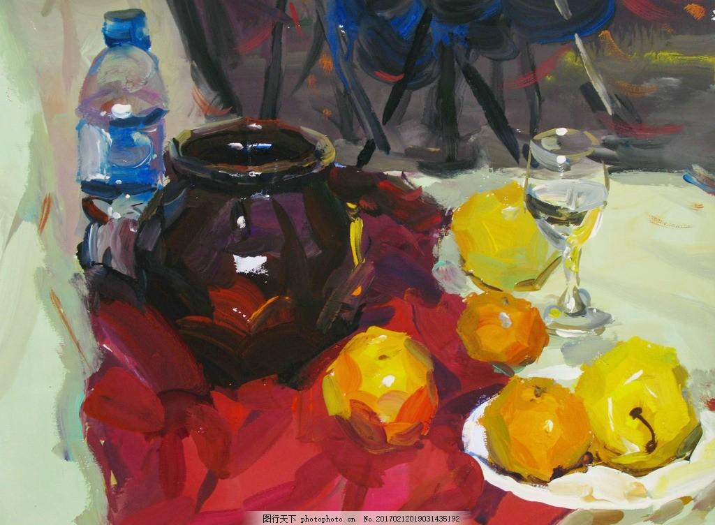 静物水粉 水粉画 水粉静物 苹果 罐子 杯子 矿泉水 艺术绘画