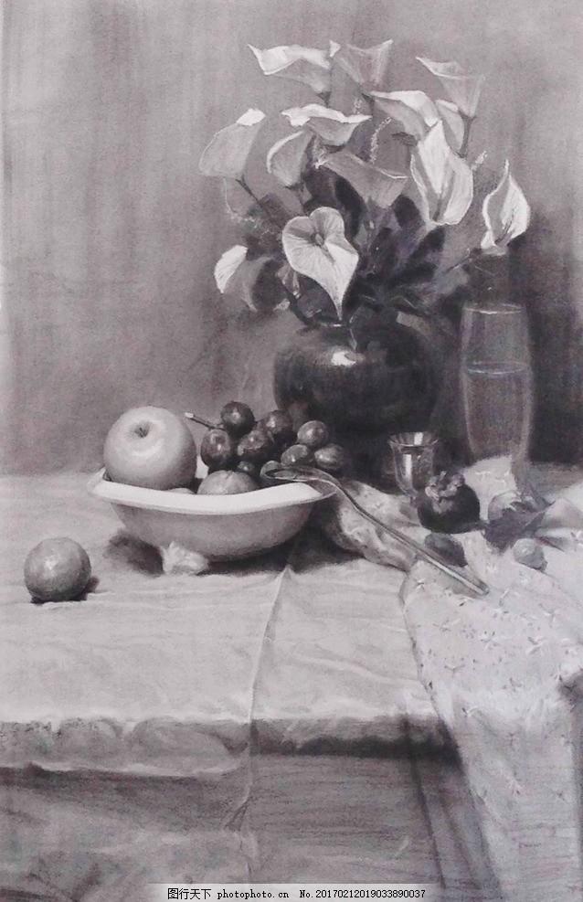 素描静物 静物素描 素描作品 罐子 水果 植物 艺术绘画