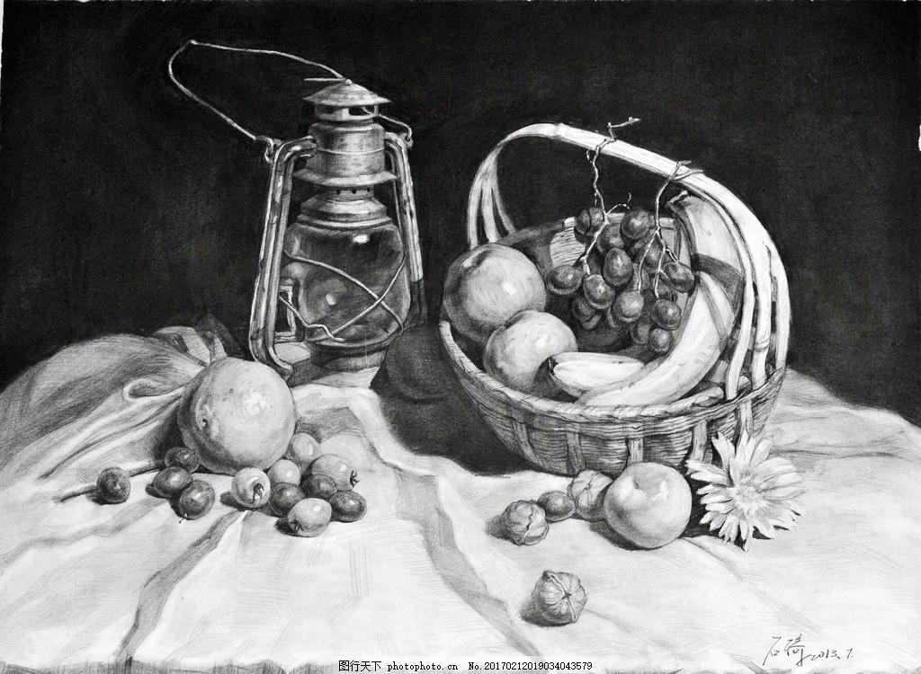 素描 素描静物 静物素描 素描作品 马灯 水果 篮子 艺术绘画 设计
