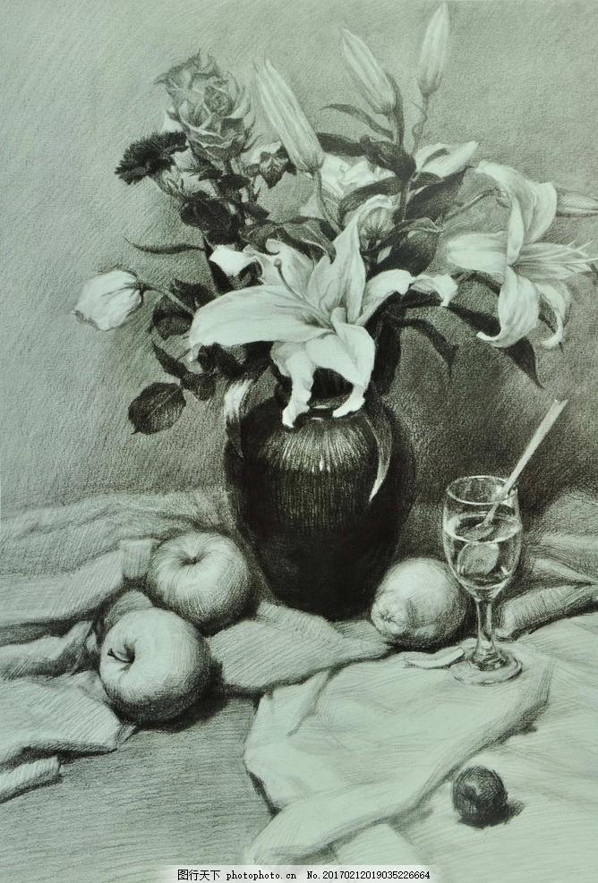 素描 素描静物 静物素描 素描作品 鲜花 罐子 苹果 高脚杯 艺术绘画