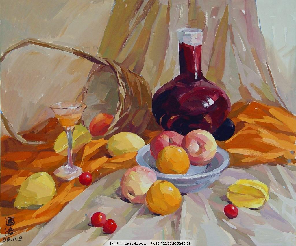 水粉画 静物水粉 水粉静物 苹果 罐子 杯子 篮子 艺术绘画