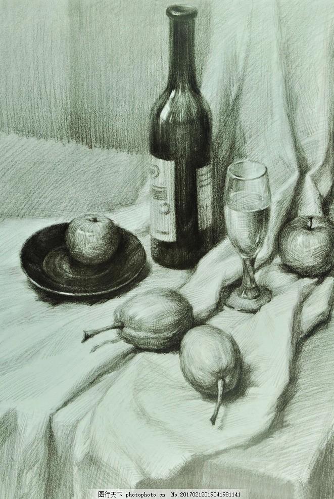 素描 素描静物 静物素描 素描作品 瓶子 梨子 高脚杯 艺术绘画 设计