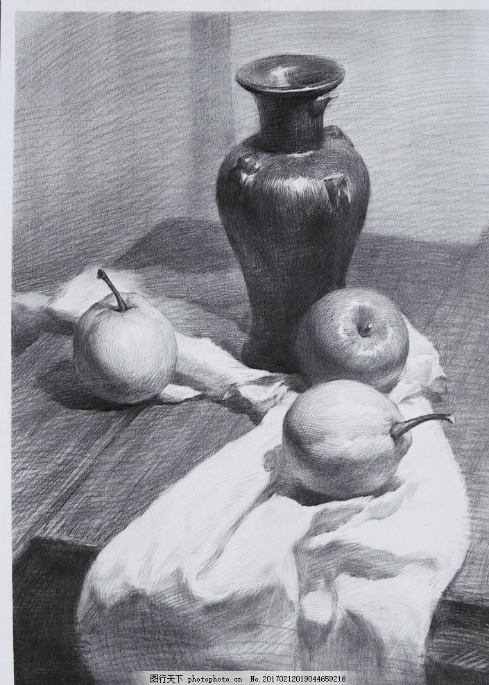 素描 素描静物 静物素描 素描作品 瓶子 梨子 艺术绘画 设计 文化艺术