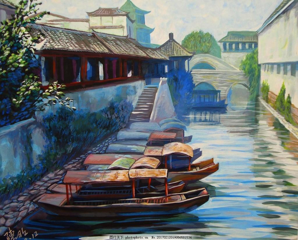 水粉 水粉画 风景水粉 水粉风景 风景画 艺术绘画 设计 文化艺术 绘画