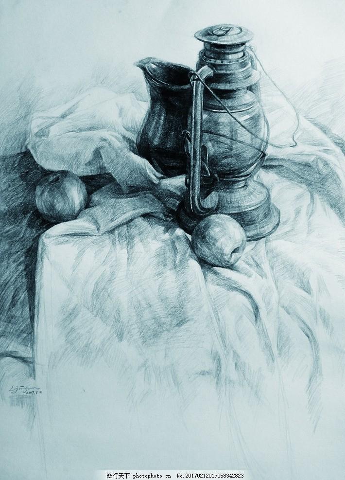 素描 素描静物 静物素描 素描作品 马灯 苹果 罐子 艺术绘画 设计