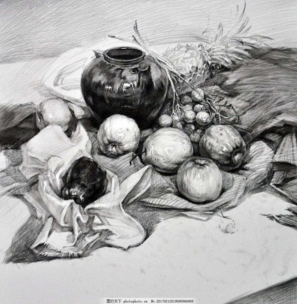 素描 素描静物 静物素描 素描作品 罐子 水果 艺术绘画 设计 文化艺术
