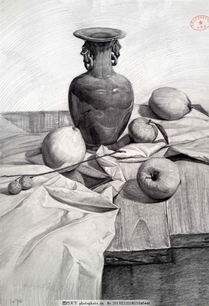 素描 素描静物 静物素描 素描作品 瓶子 水果 艺术绘画 设计 文化艺术