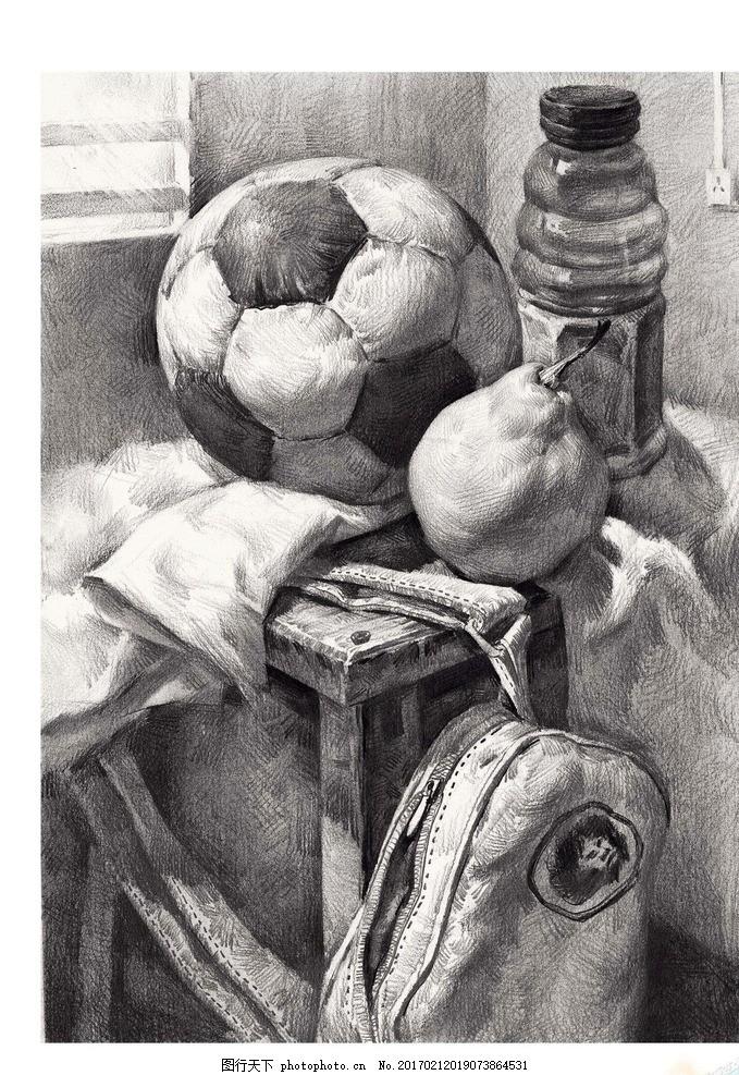 素描 素描静物 静物素描 素描作品 足球 瓶子 梨子 艺术绘画 设计