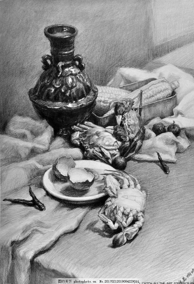 螃蟹 罐子 盘子 素描 素描静物 静物素描 素描作品 艺术绘画 设计