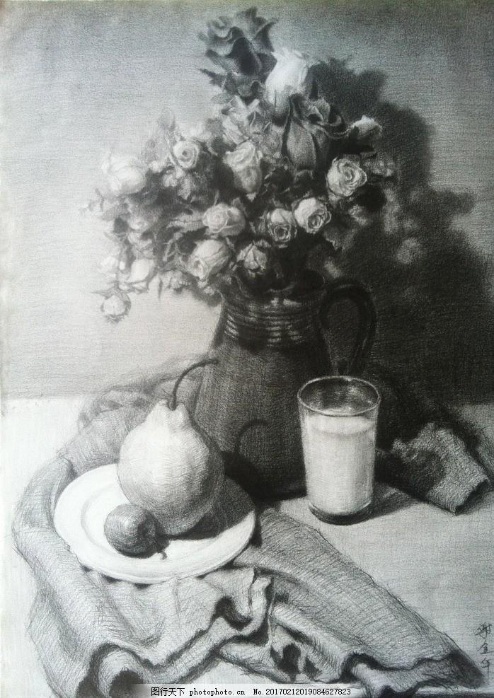 素描 素描静物 静物素描 素描作品 鲜花 罐子 玻璃杯 梨 艺术绘画