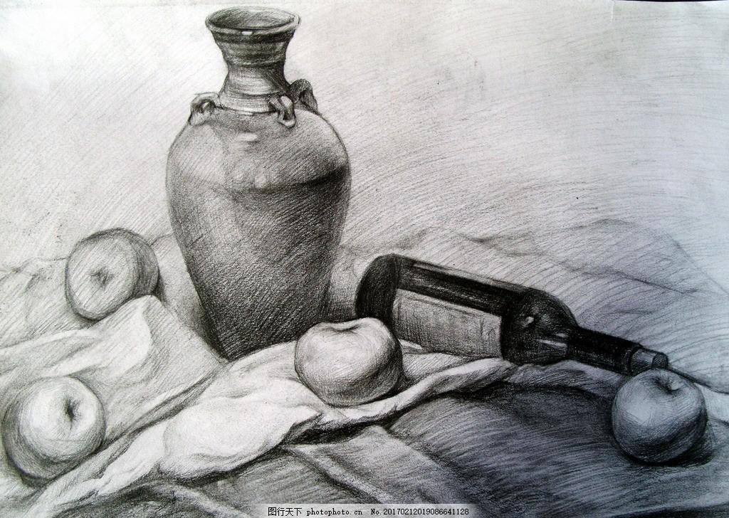 素描 素描静物 静物素描 素描作品 罐子 酒瓶 苹果 艺术绘画 设计