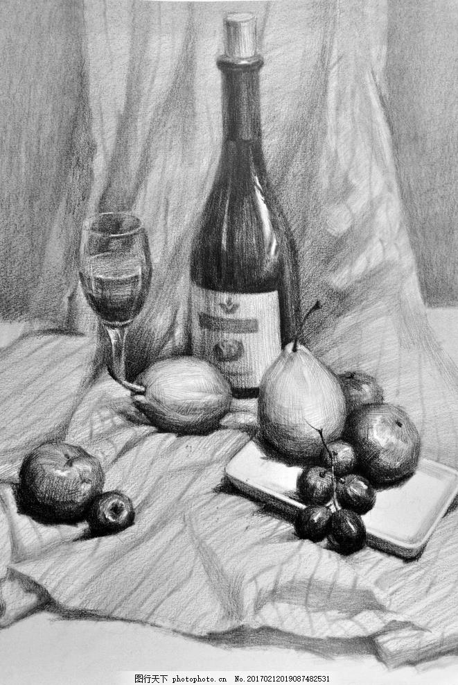 素描 素描静物 静物素描 素描作品 瓶子 高脚杯 水果 艺术绘画 设计