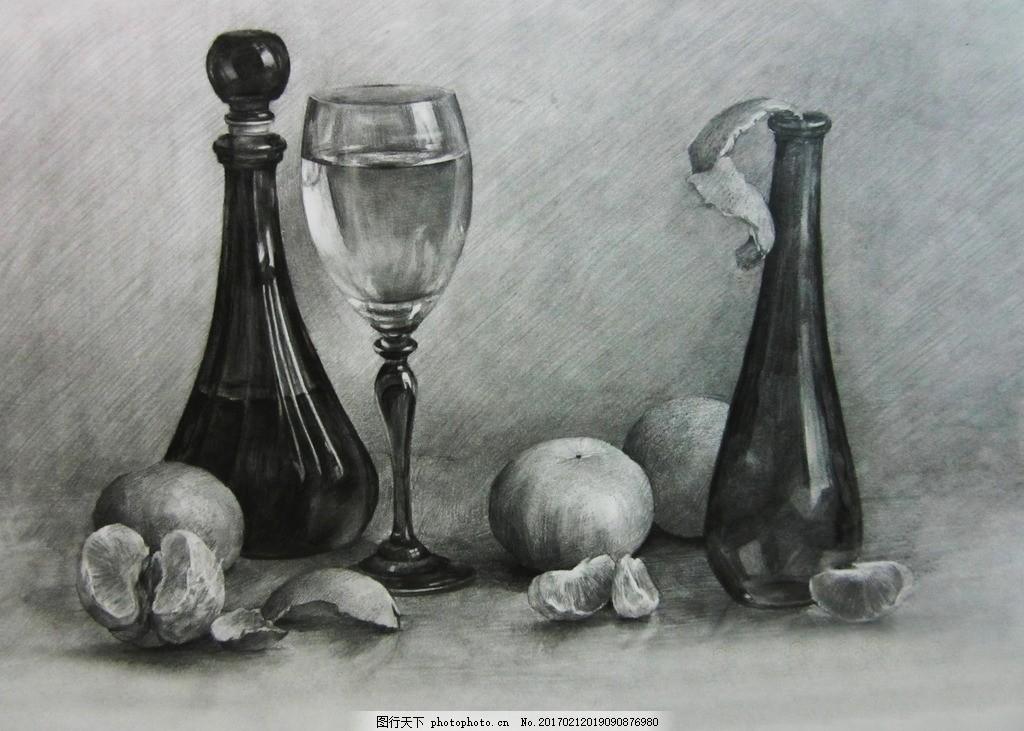 素描 素描静物 静物素描 素描作品 瓶子 玻璃杯 水果 艺术绘画 设计
