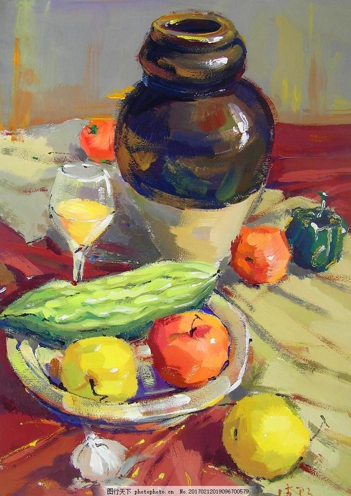 静物水粉 水粉画 水粉静物 苹果 罐子 杯子 盘子 艺术绘画