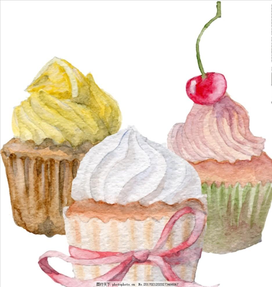 奶油小蛋糕甜品 糕点 樱桃蛋糕 奶油蛋糕 巧克力蛋糕 手绘 水彩