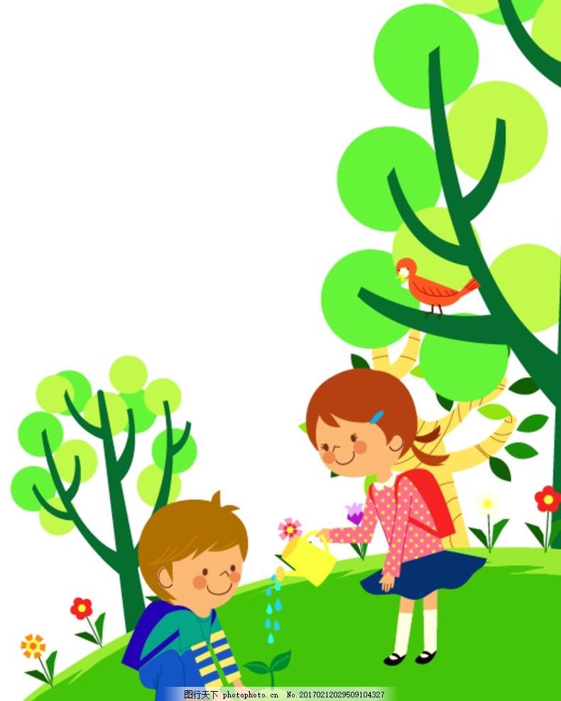 卡通植树节 矢量素材 矢量 卡通 卡通素材 小树 书包 男孩 女孩 树叶