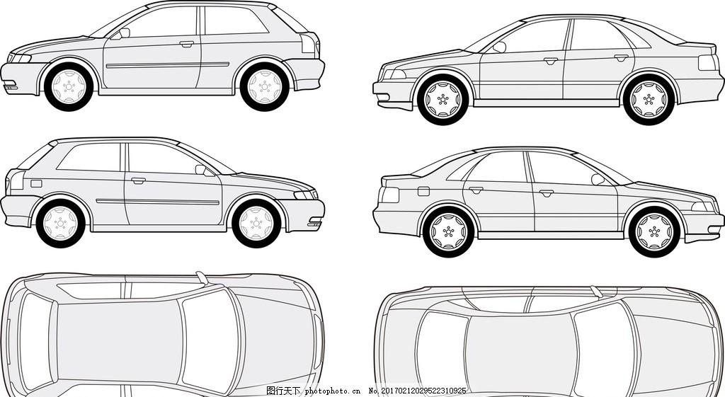 线稿 灰白 手绘 汽车线条图 车侧面 车正面 线条车 交通工具 汽车矢量