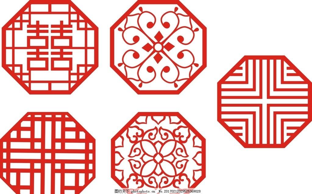 中式门窗花纹 屏风 艺术玻璃 古窗图案 时尚花纹隔断 精美花纹隔断图片