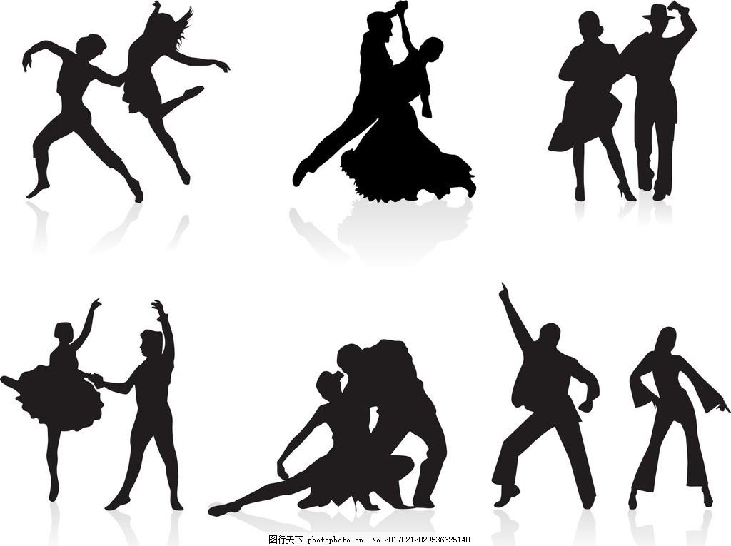剪影 黑白 激情 人群 欢呼 唱歌卡拉ok 音乐 姿势 交谊舞 矢量素材