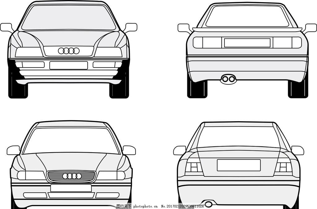 前视图 后视图 左视图 右视图 顶视图 平面视图 奥迪a4 汽车透视线条