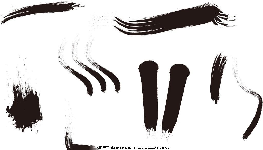 中国传统素材 矢量笔触 毛笔 墨迹 墨点 笔画 毛笔艺术 个性 水墨效果
