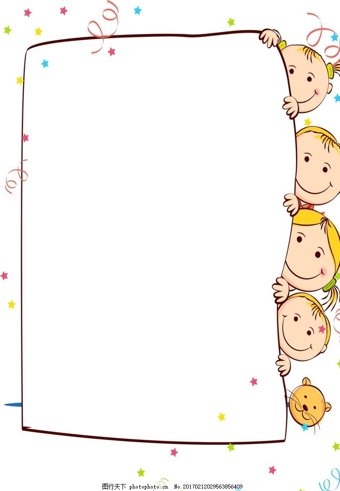 卡通儿童边框 边框背景 矢量 幼儿园卡通 卡通信纸 卡通图案 插画