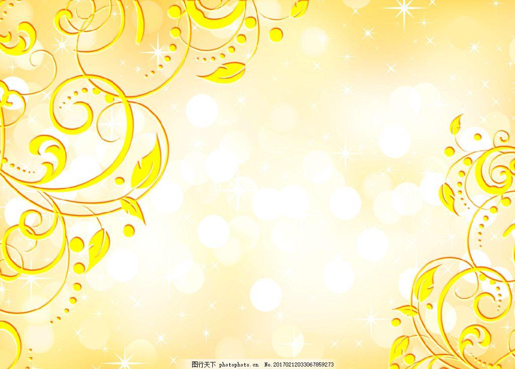 欧式花朵梦幻背景墙
