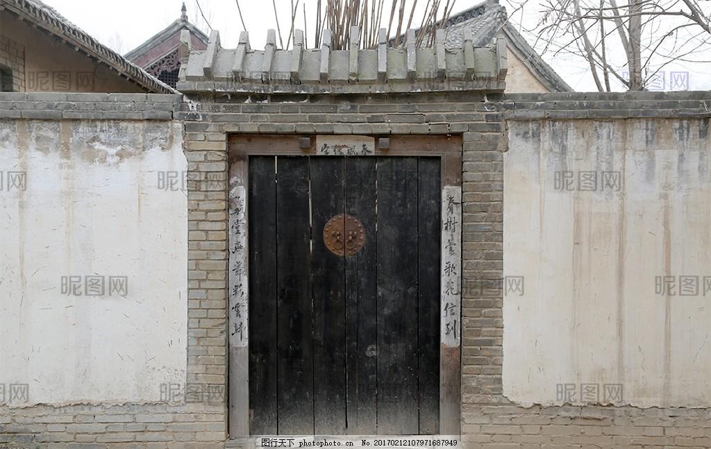中国古代建筑 门楼 木门 大门