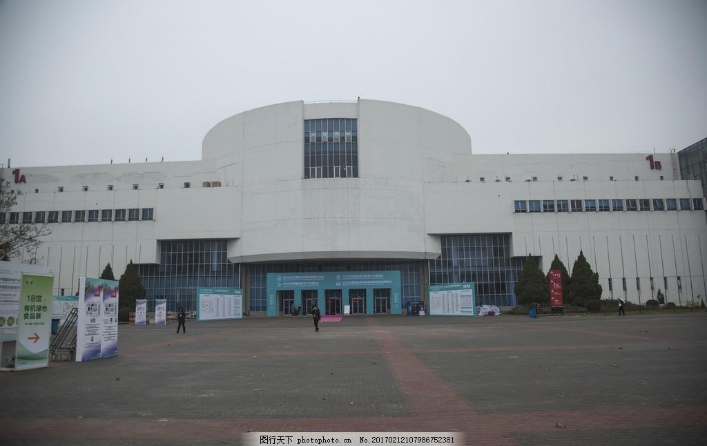 国展中心 朝阳区 静安庄 展览 展会 天气 老国展 建筑 北京