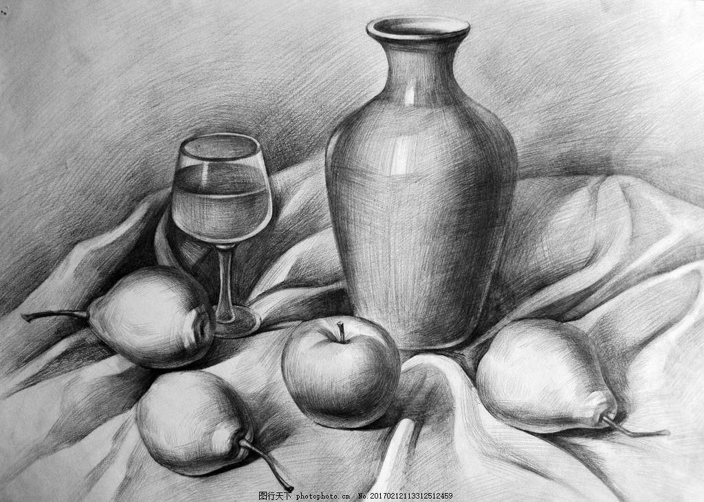 素描 素描静物 静物素描 素描作品 罐子 高脚杯 苹果 艺术绘画 设计