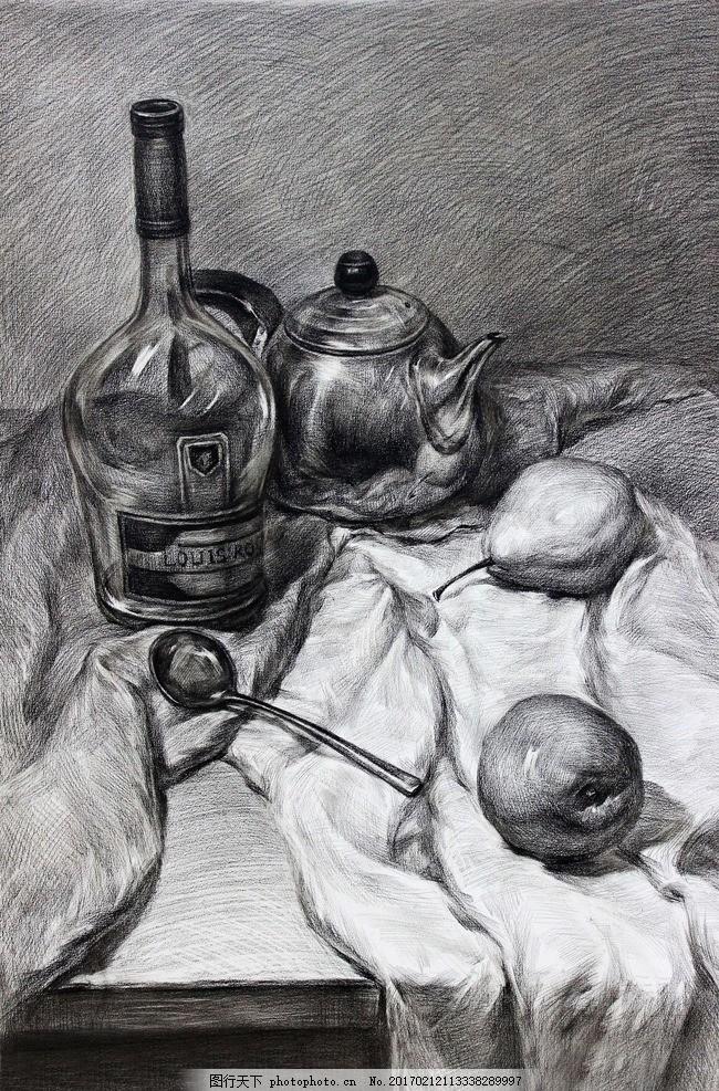 素描 素描静物 静物素描 素描作品 茶壶 酒瓶 梨子 艺术绘画