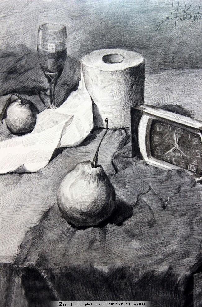 素描 素描静物 静物素描 素描作品 卫生纸 高脚杯 钟表 艺术绘画 设计