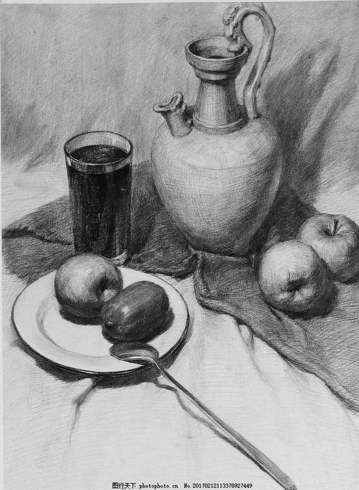 素描 素描静物 静物素描 素描作品 罐子 玻璃杯 苹果 艺术绘画 设计