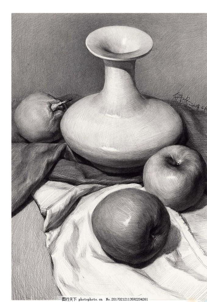 素描 素描静物 静物素描 素描作品 苹果 花瓶 艺术绘画 设计 文化艺术