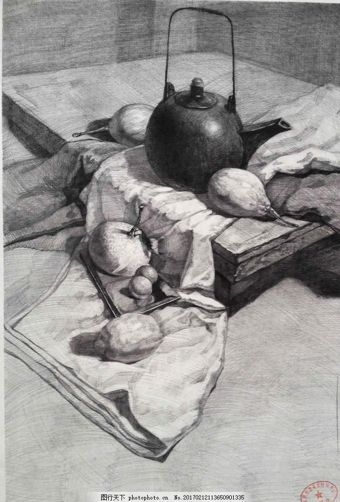 素描 素描静物 静物素描 素描作品 茶壶 梨子 水果 艺术绘画 设计