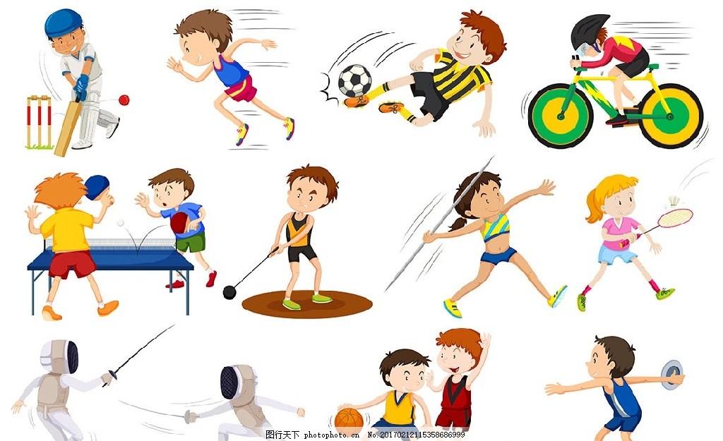 卡通小孩 卡通娃娃 运动 运动人物 卡通人物 漫画人物 漫画 动画人物